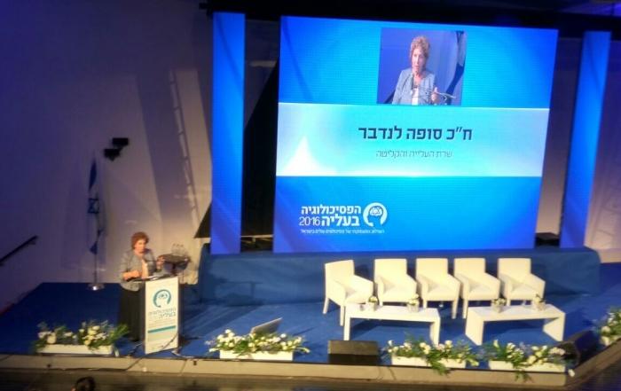 מרכז כנסים בתל אביב