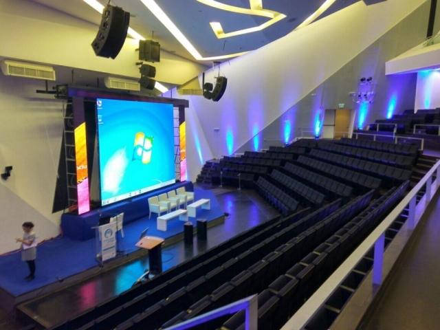 אולם הרצאות במרכז